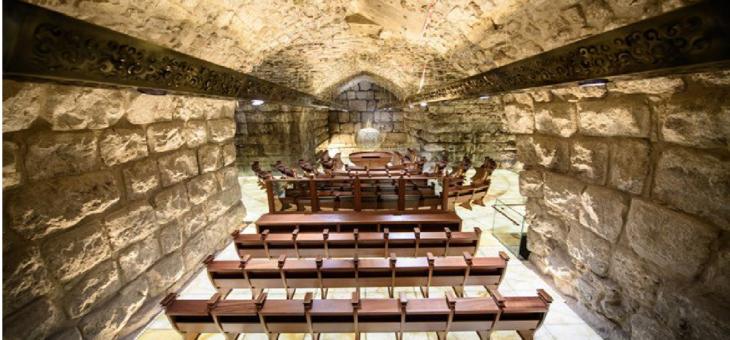 Sinagoga frente al Muro de los Lamentos